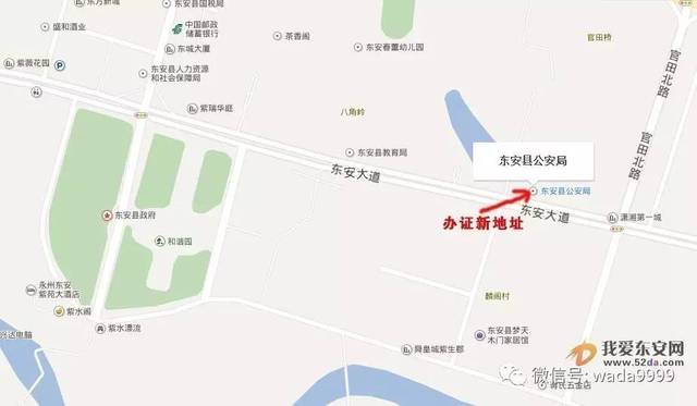 东安县人口_东安县的人口民族