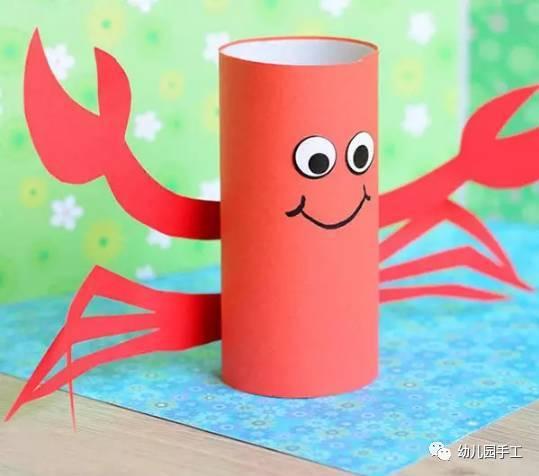 六款幼儿园创意手工制作螃蟹,美美哒!