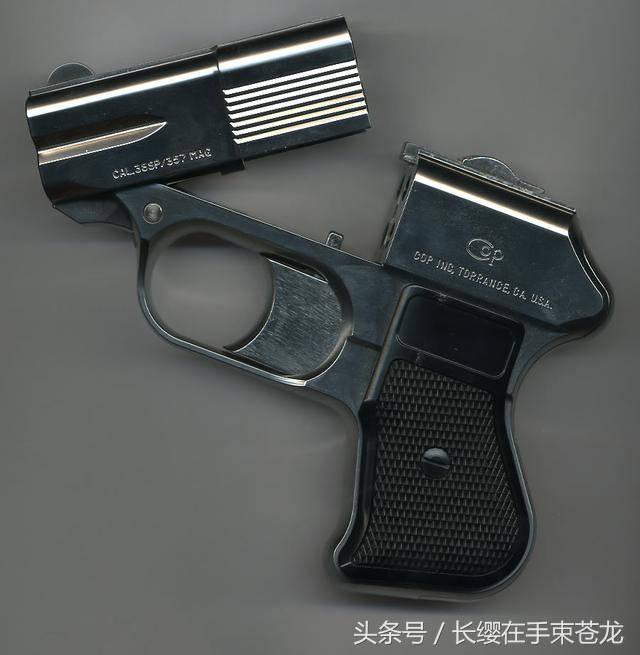 可发子弹的手枪