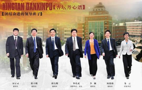 信阳高级中学校长将反应黄立明拟任党委书记校长高中调整取代有机图片