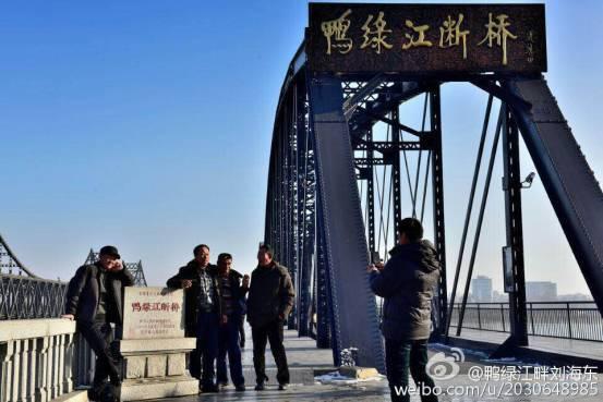 (照片由丹东市摄影家协会会长刘海东提供)