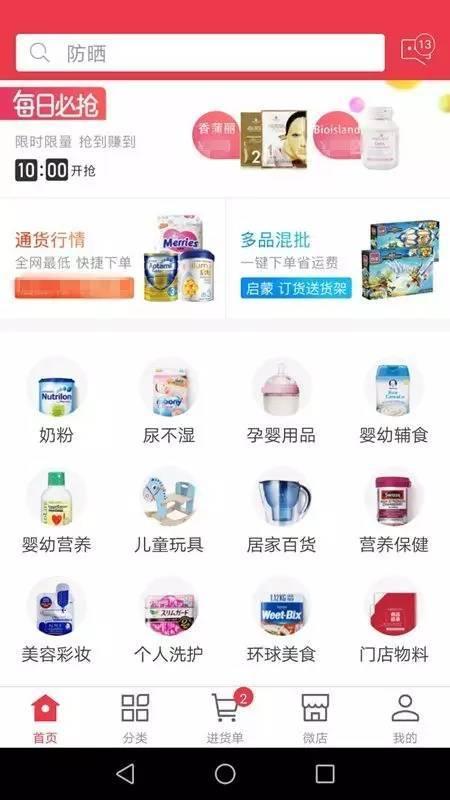 http://www.zgcg360.com/tongzhuangmuying/544548.html