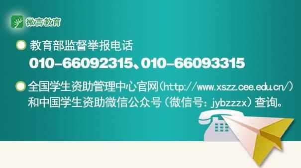 http://www.whtlwz.com/wuhanfangchan/40706.html