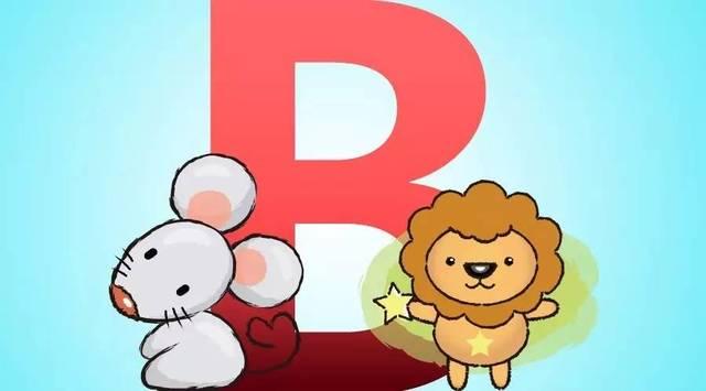 【星肖血型】属鼠+狮子座+B型血巨蟹座男懒图片
