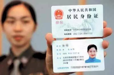 父母双方身份证原件及复印件