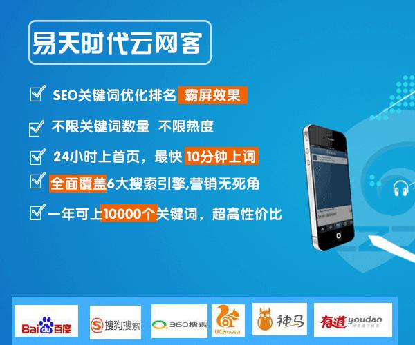 武汉最好的网站优化公司是如何做好关键词优化的