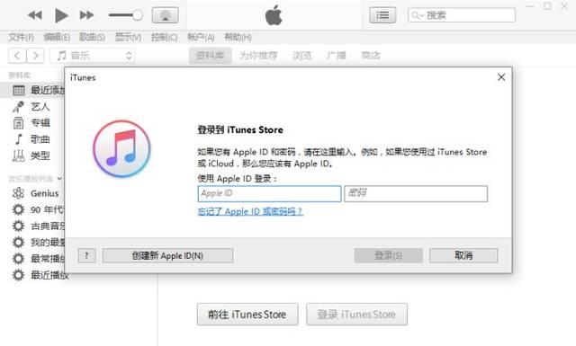 登录进入之后点击右上角的【iTunes Store】.-如何查看苹果账户余额 ...