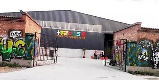 新生娱乐网站_河北金融学院新生攻略-娱乐篇_手机搜狐网