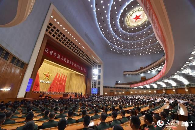 庆祝中国人民解放军建军90周年大会在人民大会堂举行