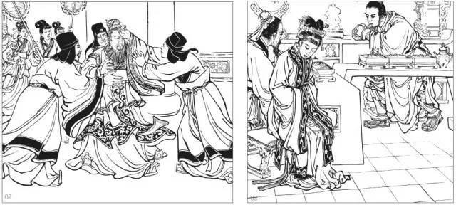 连环画《三国演义》系列部分封面与内图