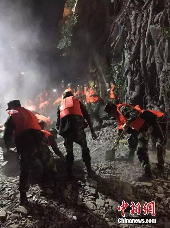 最新视频:今天新疆6.6级地震!昨晚四川7.0级地震!已致
