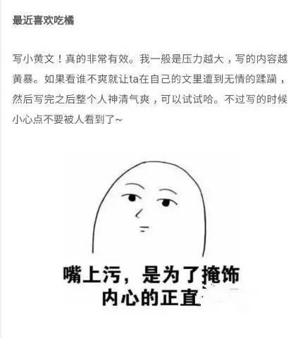 8月7日小猿搜题发的文章中教学生写小黄文解压