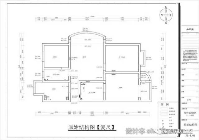 浴室柜内部结构图纸