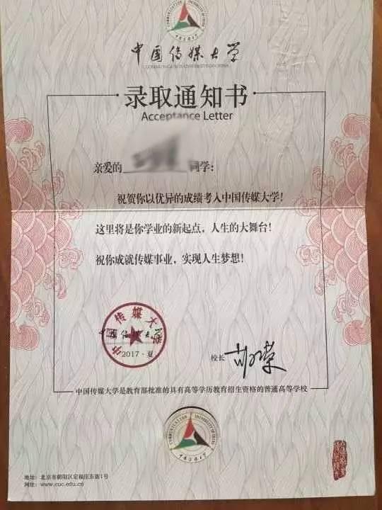 上海外国语初中奥林匹克大学化学试题图片