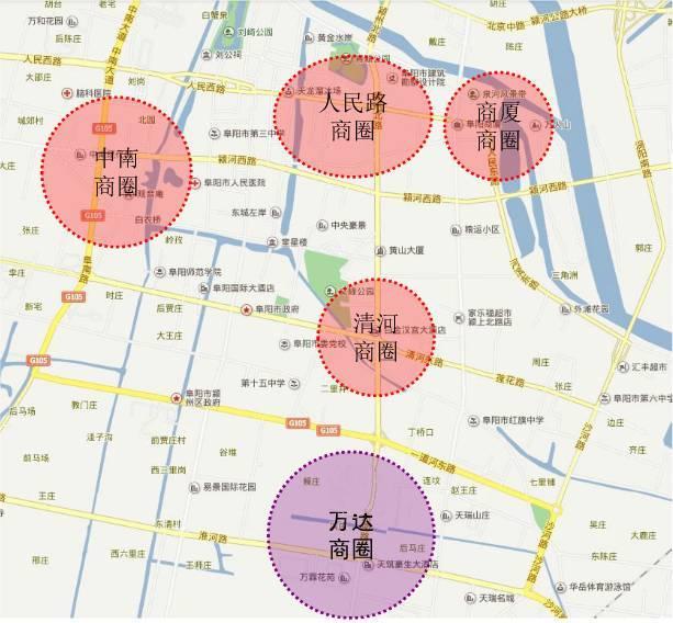 阜阳新区黄庄规划图