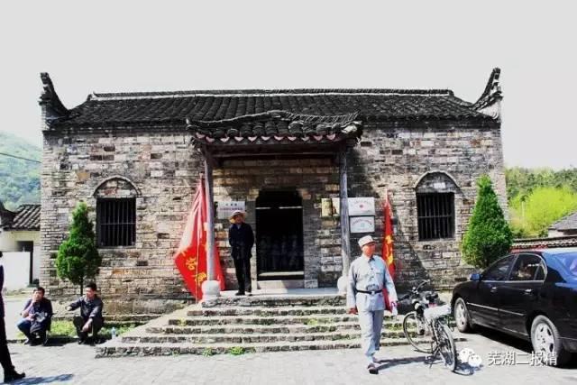 芜湖的这些人和地方历史,99%的本地人都不知道别墅乡村图图片