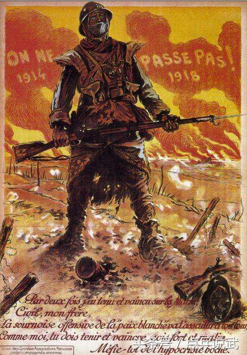 """5、世界三大绞肉机战役:历史上哪个战役被称为""""绞肉机""""?"""