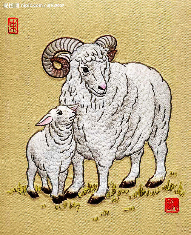 2、女羊婚配鸡好吗:79年女属羊和69年属鸡男结婚合适吗