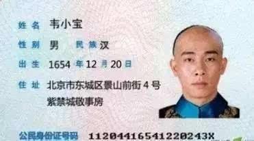 用号和姓名查询社保号码_18岁身份征号码大全_号码计算