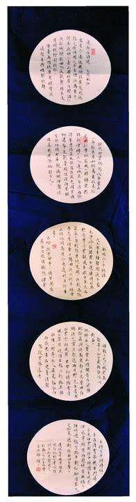 """系列 民族魂·中国梦阳光下成长丽水市第五届""""绿谷之秋""""中小学师生"""