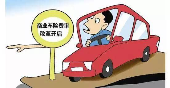 车险怎么买最划算,老司机教你3招,1年能省1000多保费   ...