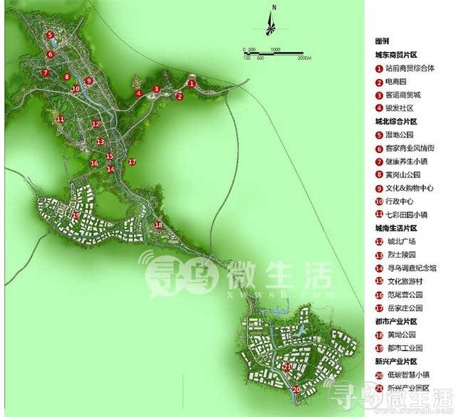 寻乌新城区规划设计图,很美