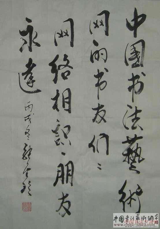 """她和刘晓庆齐名""""北影三花"""",息影干这行风生水起图片"""