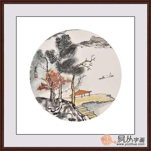 书房国画家李林宏斗方山水画作品《云岭秋泉》图片