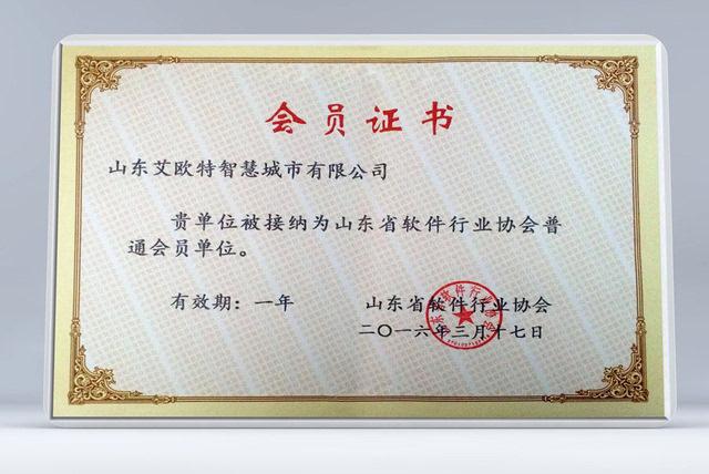 2019山东经济师证书_全国经济师证书正在物流运送中,抢先看看证书长什么样