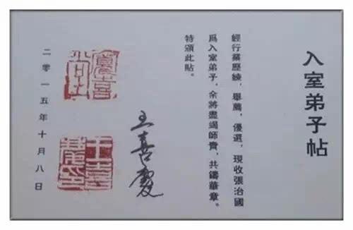 人物| 记中国烹饪大师 —— 张治国图片