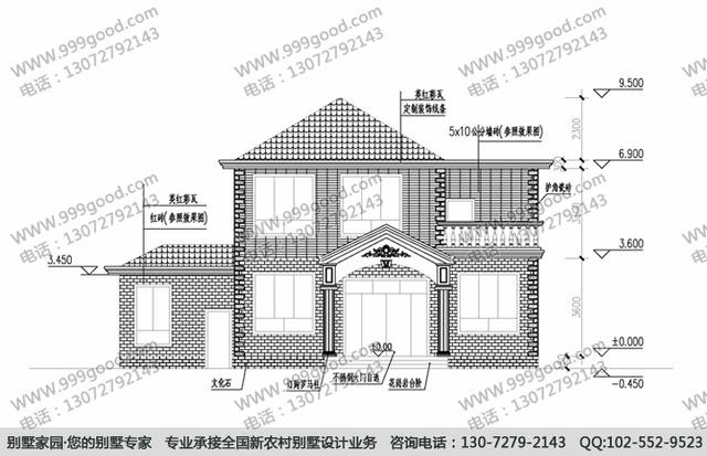 农村两层房屋设计图别墅立面图图片