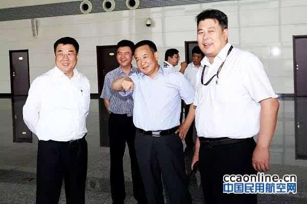 民航河北监管局局长吕志农,党委副书记高良成,河北机场集团总经理李武