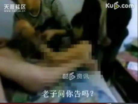 黑人强奸女警��l#�+_15岁少年强奸女大学生 女警巧计捉凶