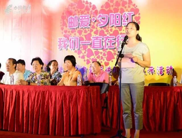 副县长叶玲致词 活动意义 此次活动通过闽侯县15个代理网点员工走访图片