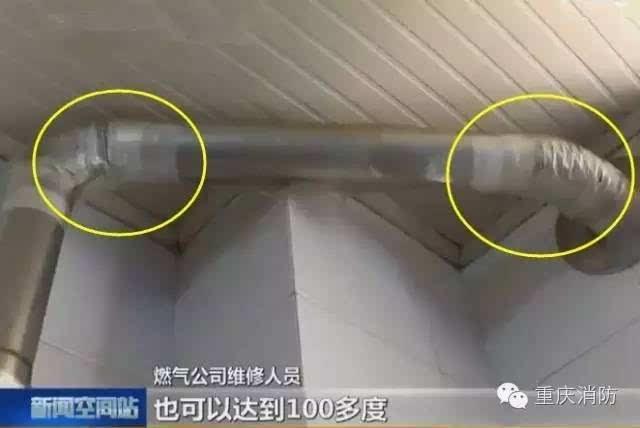 主要说的是燃气热水器,有人为了保持家里整洁,把烟管用一层塑料薄膜包图片