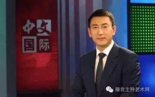中文国际主持_鲁 健:中文国际频道当家主播,《今日关注》栏目主持人