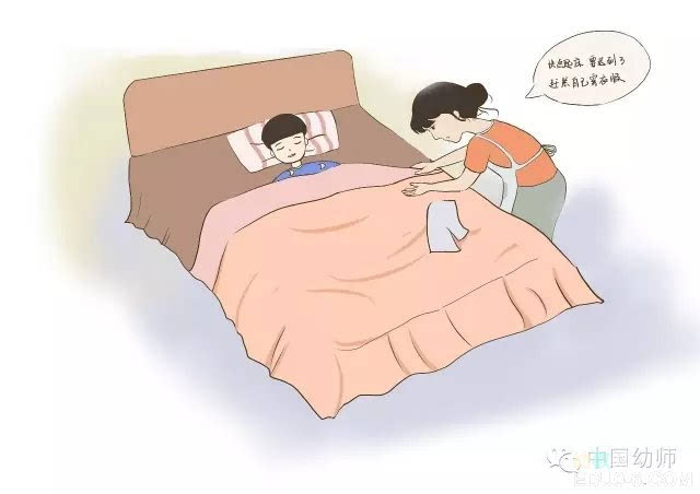 """【老师】""""早上好,孩子们!""""(面带微笑,精神饱满!拥抱!)图片"""