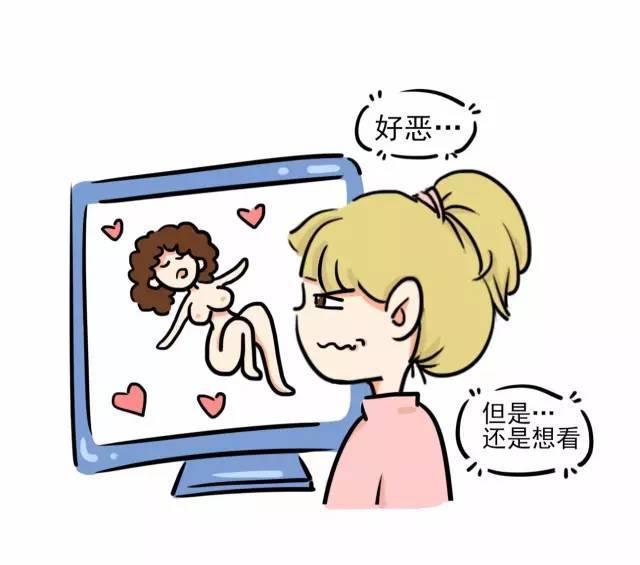 黄片-动漫-qvod_漫画  女生看小黄片究竟在看什么?
