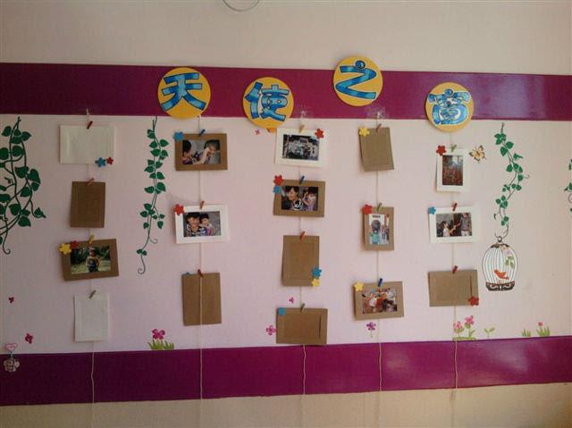 环创幼儿园教室布置方法大全图片