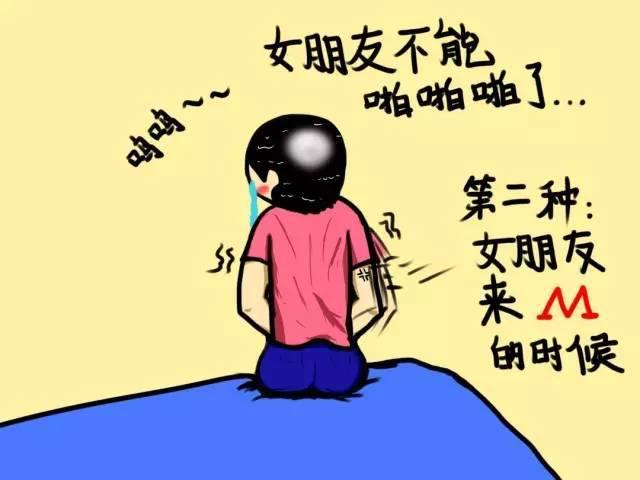 (插画 by 邪王咸鱼) ps:边听葫芦娃边看会更有感觉哦!