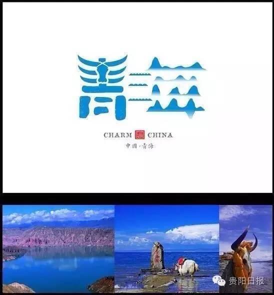 贵州设计师创意字体走红 来看他的设计和你心目中的城市吻合吗