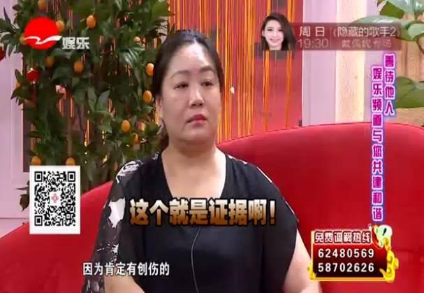 94年上海小姑娘屡遭强奸生下三胎 柏阿姨痛心疾首捶胸