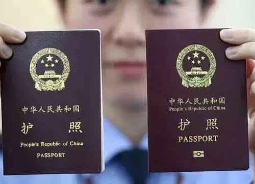 护照办理需要多久加急_护照办理需要多久_护照办理需要什么材料