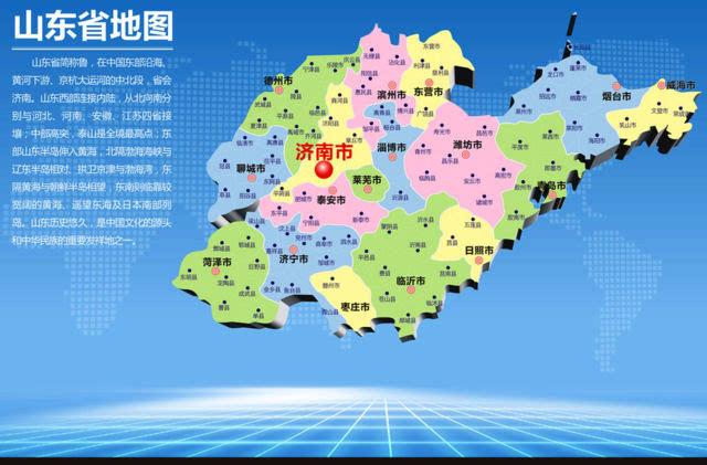 中国城市经济排名_中国100座城市新资源经济指数排名