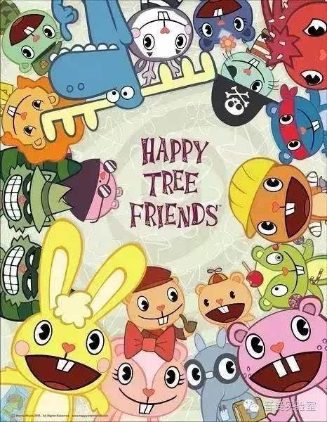 《欢乐树的朋友们》是美国一个血腥的动画系列,至今已有200+部的迷你