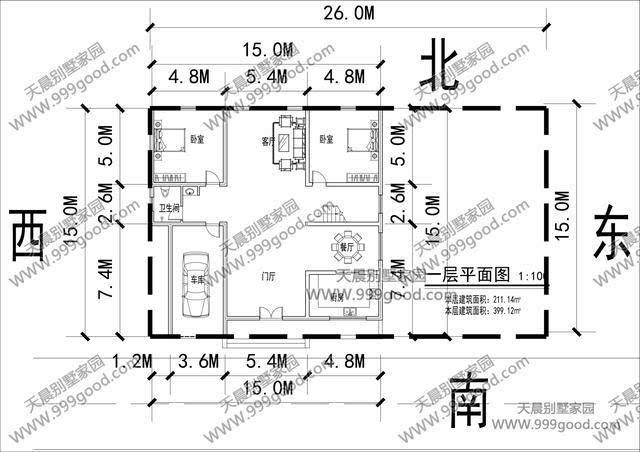 新农村二层别墅设计图 平面图,坐南朝北带车库图片