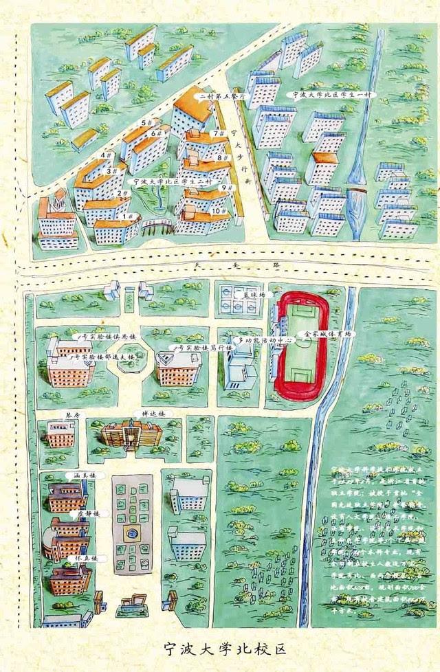 △ 手绘地图