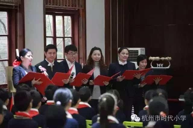 时代小学教师朗诵《学森梦,中国梦》