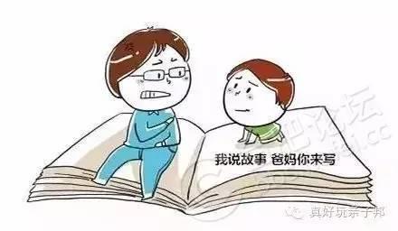 一问才知道,原来是好多同学的作业都是父母帮忙画的,有的同学是爸爸图片