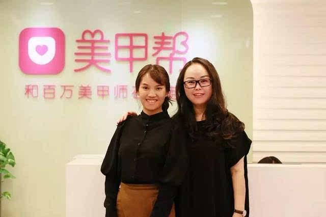她被打造称为界的董明珠,美甲出东莞37家收费最贵的美甲店!生育文化中心操作指南图片